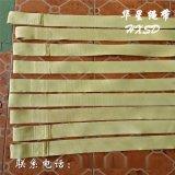 專業定製超強承重芳綸吊裝帶 耐磨耗耐高溫芳綸織帶