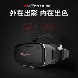 深圳龍華VR眼鏡工廠生產優質VR3D眼鏡