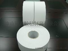 厂家批发易碎纸材料,中碎易碎纸,格底易碎纸,分层易碎纸