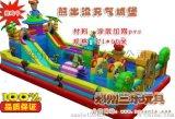 黑龍江哈爾濱熊出沒熊熊威武大滑梯超低價銷售