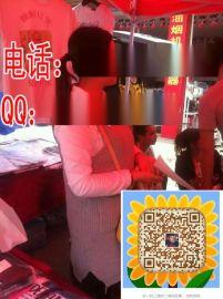 成都手机壳上印照片个性定制/热转印DIY马克杯