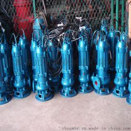 QW潜水排污泵 污水污泥专用潜水排污泵