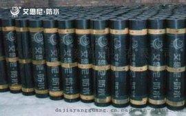 广东省供应自粘聚合物改性沥青防水卷材