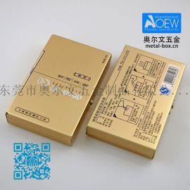 厂家定制 弹扣式创意铝盒 铝包装盒