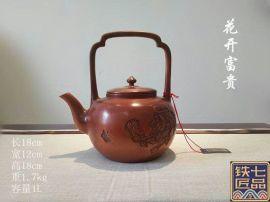 北京茶具铜壶铁壶茶艺水壶烧水壶煮水壶电陶炉