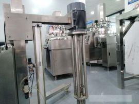 供应化妆品生产升降均质机 气动移动式均质机