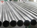 耐海水耐硫化銨的碳化塔用管材00Cr18Ni18Mo5(N)