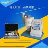 恒品HP-XNR400C熔体流动速率仪
