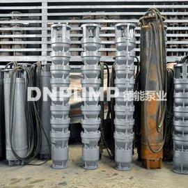 天津优质高扬程深井潜水泵供应商