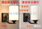 歐式壁燈_北歐壁燈_鐵藝復古壁燈_工業風壁燈