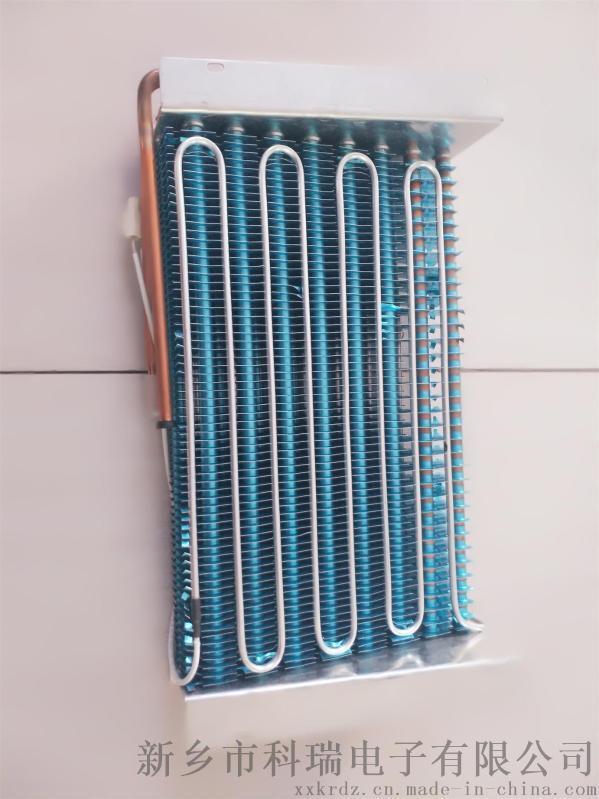 製冷展示櫃,,蒸發器,,冷凝器,,河南科瑞
