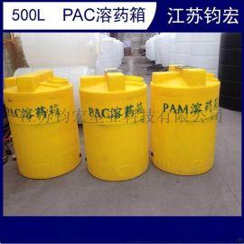 水处理加药箱  合肥PAC溶药箱供应