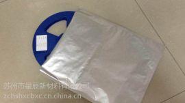 厂家直销 纯铝袋 铝箔袋 铝箔自封袋 站立自封袋 防潮袋 蒸煮袋
