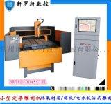 厂供新罗特80100小型定梁精雕机