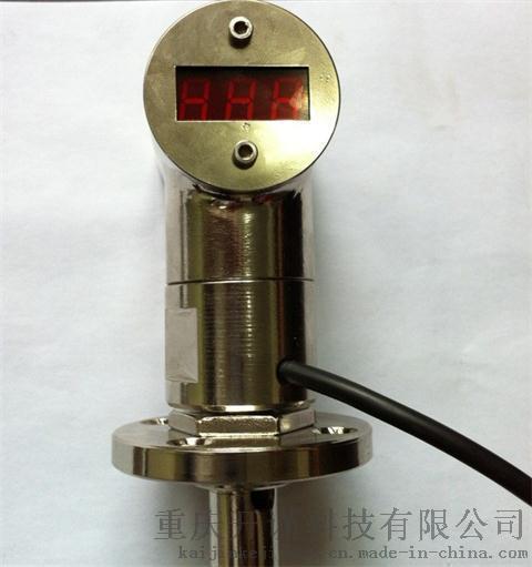 数显 KJ6010智能油量(位)传感器