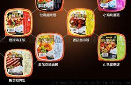 高铁快餐盒装熟食包装机气调保鲜设备