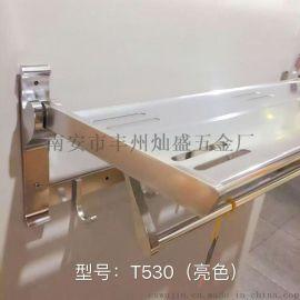 厂家直销毛巾架太空铝浴室挂件折叠架浴巾架