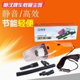 浙江吸塵器廠家供應120瓦大功率多吸頭乾溼兩用車載吸塵器報價圖片