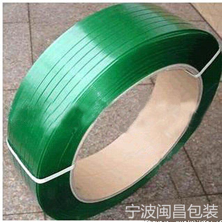 宁波北仑塑钢打包带哪里有卖?奉化、镇海、余姚、慈溪、江北、江东塑钢带