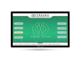 北京天创科林电子病例交互系统触摸屏一体机查询系统(软件)