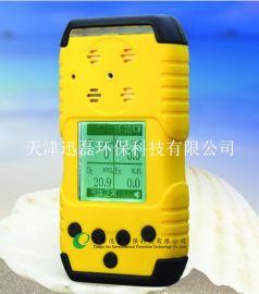 供应XLHB-1200M型四合一气体检测仪多参数监测仪器 有毒有害气体检测仪 NOx气体监测仪 厂家直销