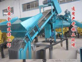 陕西印台|小型混凝土输送泵价格|混凝土泵_混凝土泵车_拖式混凝土泵