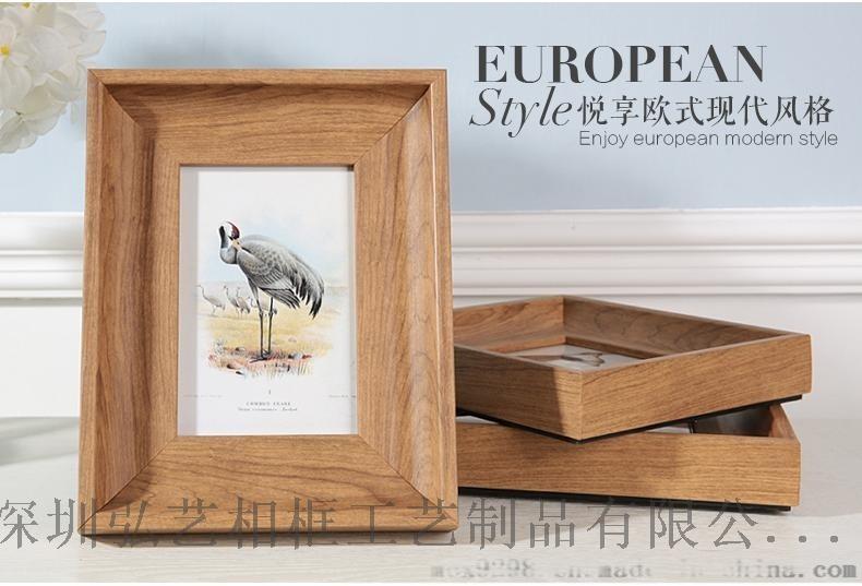 定製歐美式擺臺小相框 PS發泡相框批發  5寸6寸7寸8寸 影樓相框