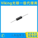 Viking光颉电阻,MFD高精密金属膜固定电阻器