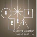 北歐loft工業風幾何鐵藝LED吊燈客廳西餐廳吧檯燈具