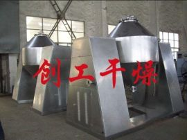 1500L防腐蚀双锥真空干燥机