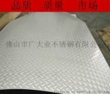 供應中薄不鏽鋼防滑花紋板材生產廠家_現貨直銷304壓花板