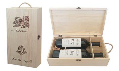 烙印精装实木酒盒
