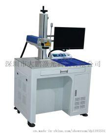20W光纖打標機|深圳打標機銷售|金屬打標機