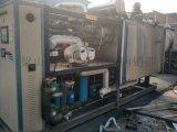 轉讓二手凍幹機,二手15平方東富龍真空冷凍幹燥機