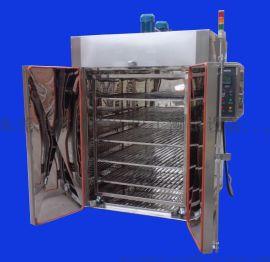 工業幹燥箱,烤爐,工業烤箱 (BK-290)