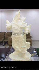 衢州3D打印  快速成型 手板模型打样  激光成型
