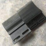 DTS-C 2000-1005梳子板价格,批发