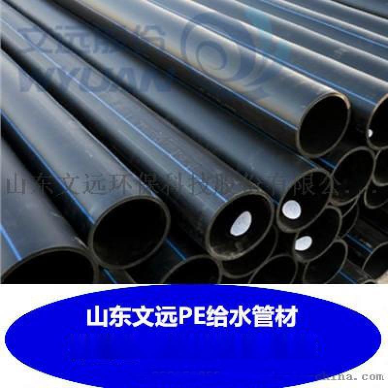 雲南PE給水管_雲南PE小口徑管材_山東文遠PE管材管件廠家
