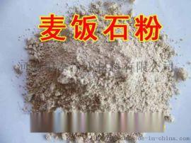 YT{屠宰厂用阴离子聚丙烯酰胺}江苏麦饭石滤料