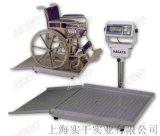 300kg医用轮椅秤|透析室用轮椅电子秤