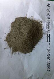 聊城莘县车间做金刚砂耐磨地面找哪个厂家