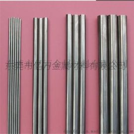 供应CD750钨钢CD750美国肯纳