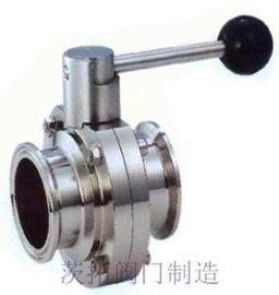上海D81F卫生级蝶阀,气动/电动卫生级蝶阀细节图