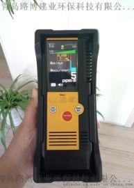 东京瓦斯SA3C32A 甲烷检测仪配置