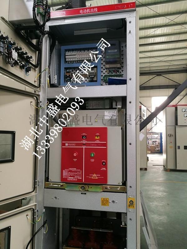 10kv计量柜   KYN28A-12高压开关柜