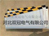 铝合金挡鼠板高度标准 挡鼠板国标高度规格