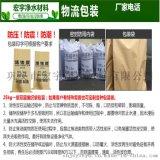 江苏活性炭厂家高碘值椰壳活性炭粒度均匀