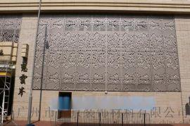 【铝雕花镂空艺术板】产品价值-幕墙装饰冲孔铝单板