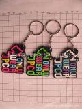 塑胶字母钥匙链吊饰礼品,硅胶字母钥匙链饰品
