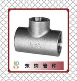 承插等径三通(DN080313)